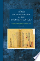 China's social insurance in the twentieth century : a global historical perspective /